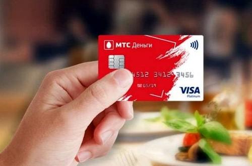 Изображение - Как получить карту мтс деньги %D0%B3%D0%BB%D0%B0%D0%B2%D0%BD%D0%B0%D1%8F2