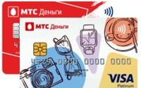 Банковские карты МТС Деньги